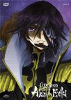Code Geass - Akito The Exiled #03 - Ciò Che Riluce, Dal Cielo Ricade (First Press)