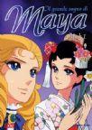 Il Grande Sogno Di Maya #01 (Eps 01-06)