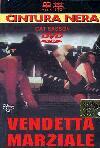 Vendetta Marziale