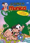 La Banda Di Monica #02