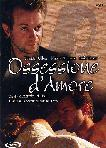 Ossessione D'Amore (2003)
