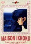Cara Dolce Kyoko - Maison Ikkoku #07 (2 Dvd)