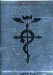 Fullmetal Alchemist #07 (+ Collector's Box 2) (Ltd)