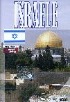 Viaggi Ed Esperienze Nel Mondo - Israele
