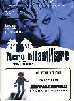 Nero Bifamiliare (CE) (2 Dvd+Cd)