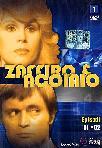 Zaffiro E Acciaio - Serie Completa (9 Dvd)