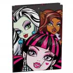 Monster High Carpetta A4 Gomma Sopraffilo Friends