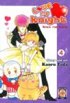 Love Me Knight #04
