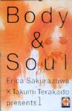 Body And Soul #01