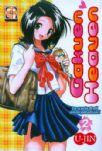 Gakuen Heaven #02