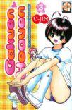 Gakuen Heaven #03