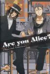 Are You Alice? #05 (Variant)