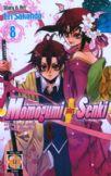 Momogumi Plus Senki #08