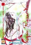 Vampire Princess Yui #05