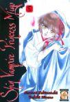 Vampire Princess Miyu #05