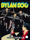 Dylan Dog #78 - I Killer Venuti Dal Buio