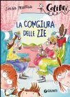 La Luisa Mattia - Congiura Delle Zie