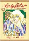 Lady Oscar #12