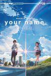 Shinkai Makoto - Your Name