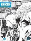 Nathan Never Annozero #06 - L'Ultima Verità (Ed. Variant)